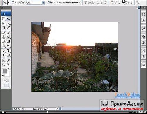 Обучающий курс Photoshop CS3 для Суперчайников 1.2
