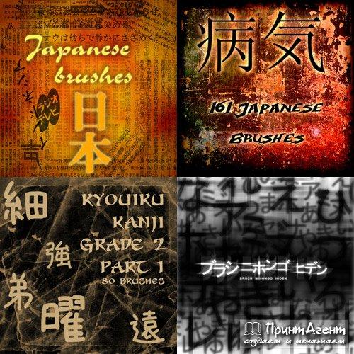 Рамка для фотошопа японские мотивы