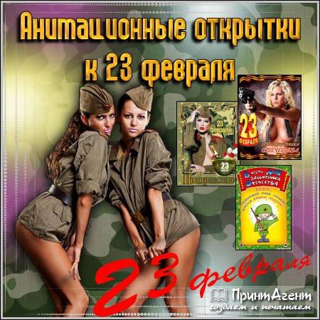 video-onlayn-golaya-mihalkova-yuliya
